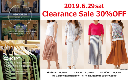 2019_CLEARANCE SALE 30%OFF.jpg